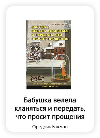 Макет книги 94