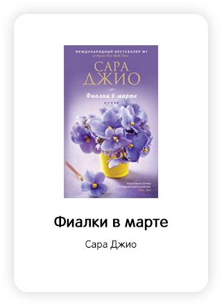 Макет книги 95