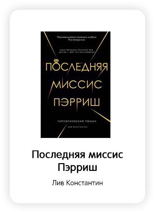 Макет книги 97