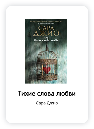 Макет книги 98