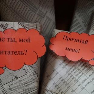 Караван забытых книг
