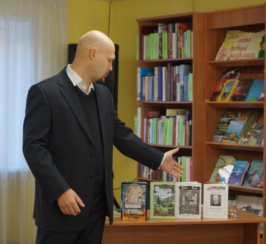 Творческая встреча с писателем Максимом Жуковым