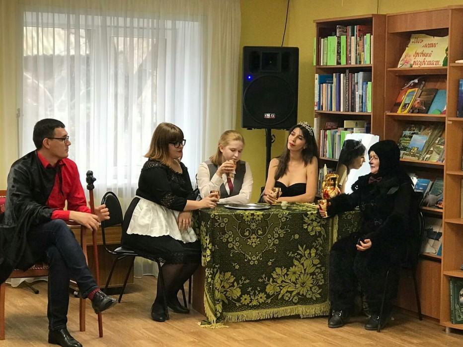 Герои романа М. Булгакова «Мастер и Маргарита» в ЦГБ