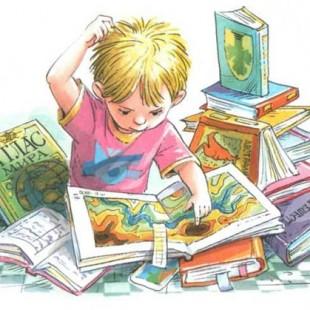 Библиотечный урок «В мире энциклопедических сокровищ»
