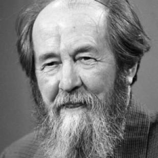 Солженицын: личность, эпоха, наследие
