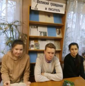 Лит. час по Солженицыну