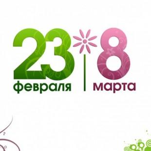Праздничные посиделки клуба «Золотой возраст»