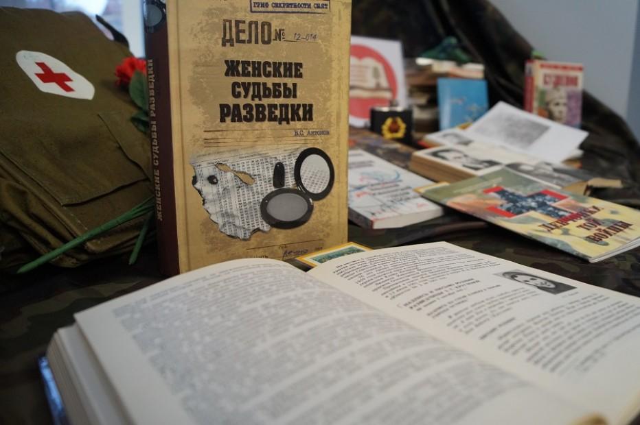 Централизованная городская библиотечная система г. Астрахани стала участником всероссийской акции «Сильные духом: читаем книги о партизанах и разведчиках»