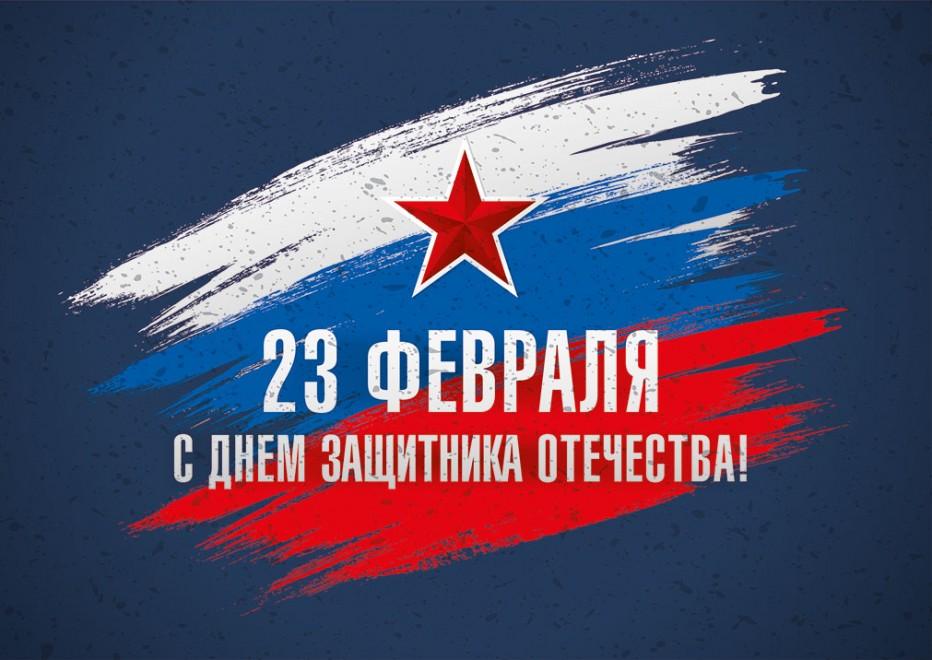 В Централизованной городской библиотечной системе прошли мероприятия ко Дню защитника Отечества