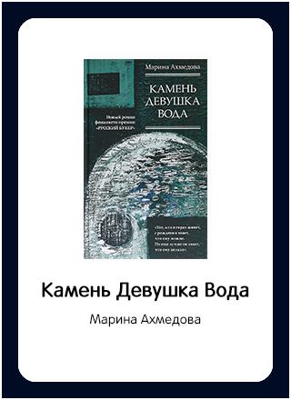 Макет книги 101