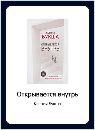 Макет книги 103
