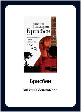 Макет книги 105