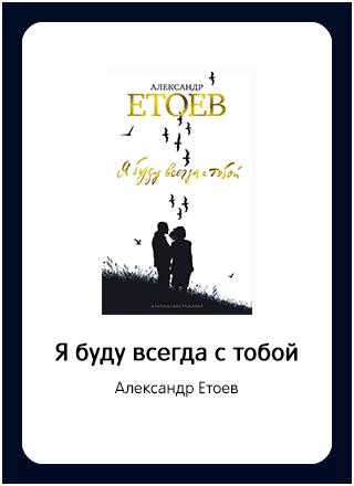 Макет книги 106