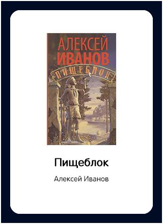 Макет книги 107