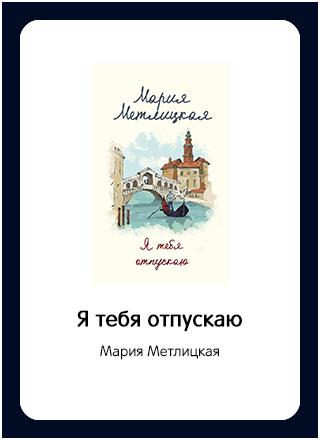 Макет книги 127