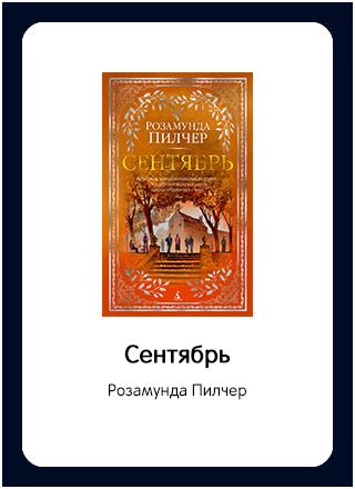 Макет книги 129