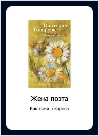 Макет книги 131