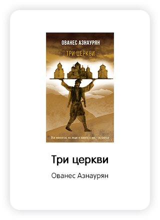 Макет книги 137