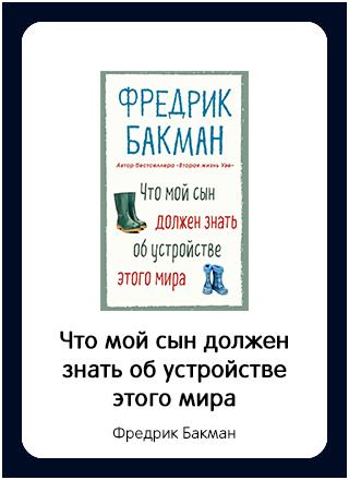 Макет книги 138