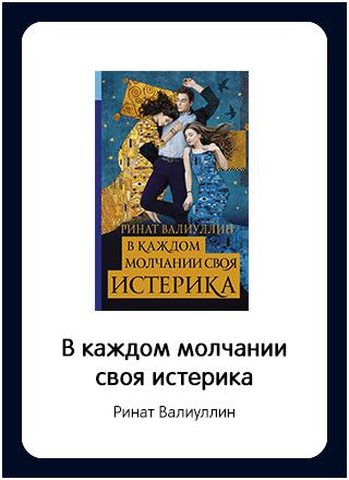 Макет книги 140