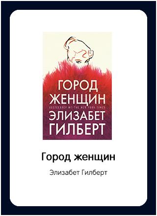 Макет книги 141
