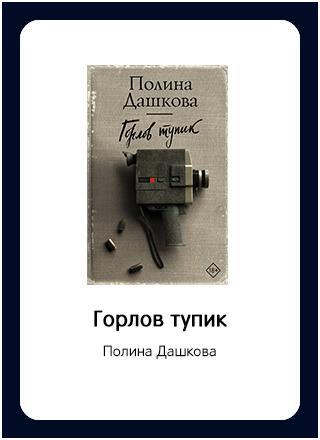 Макет книги 142