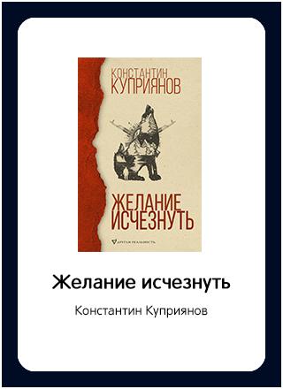 Макет книги 146