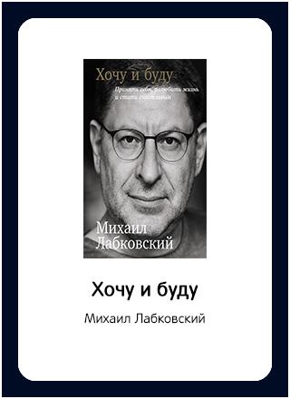 Макет книги 147