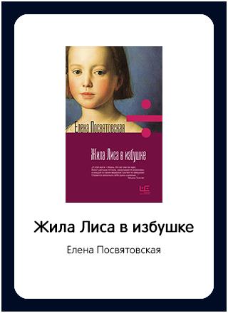 Макет книги 151