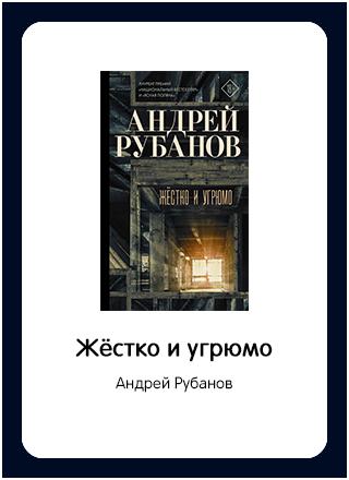 Макет книги 153