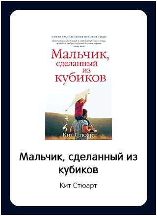 Макет книги 154