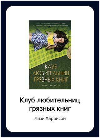 Макет книги 156