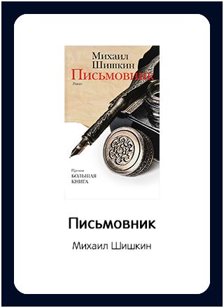 Макет книги 159