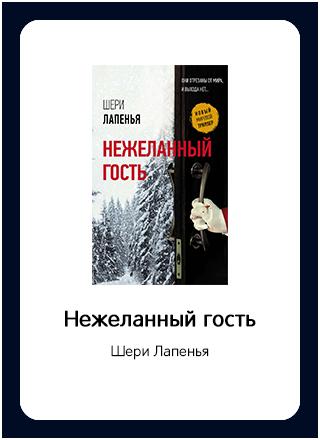 Макет книги 167