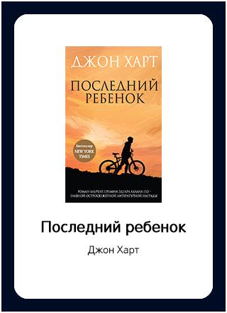 Макет книги 171