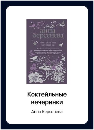 Макет книги 174