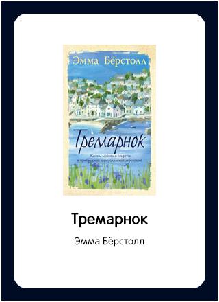 Макет книги 175
