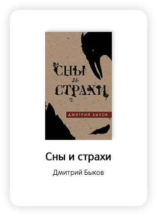 Макет книги 176