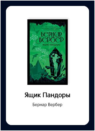 Макет книги 177