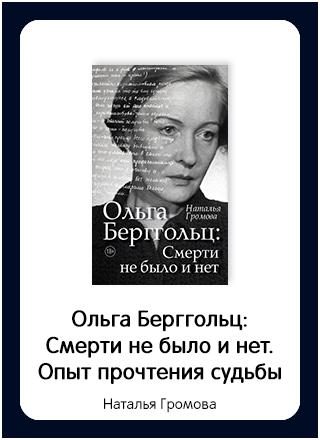 Макет книги 179