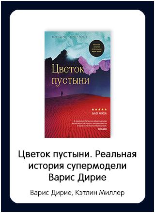 Макет книги 181
