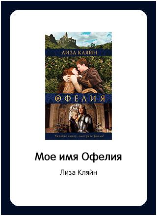 Макет книги 184