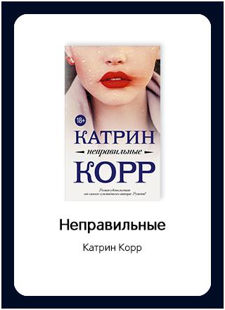 Макет книги 185