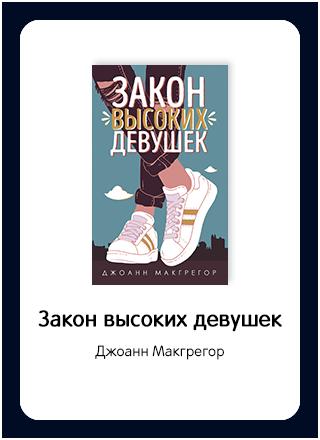 Макет книги 186