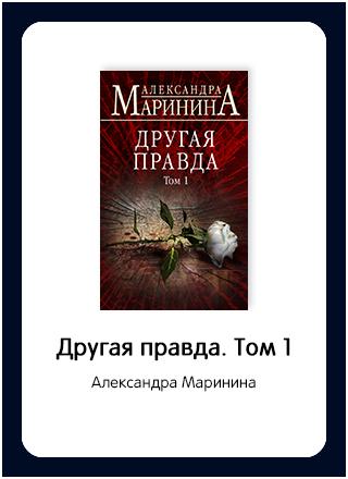 Макет книги 187