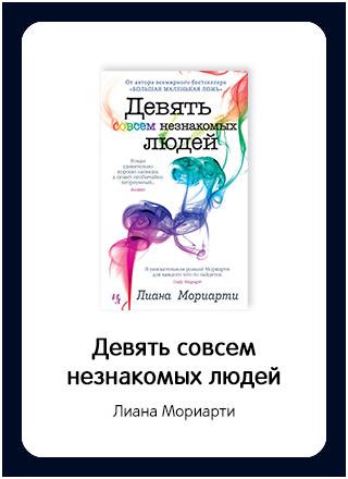 Макет книги 189