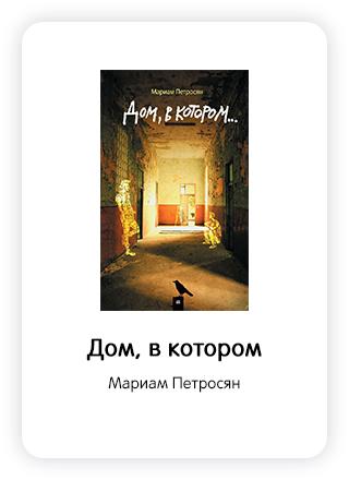 Макет книги 192