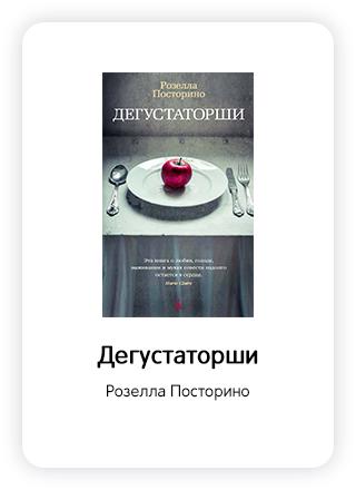 Макет книги 193
