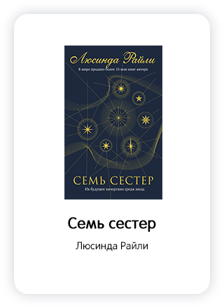 Макет книги 194