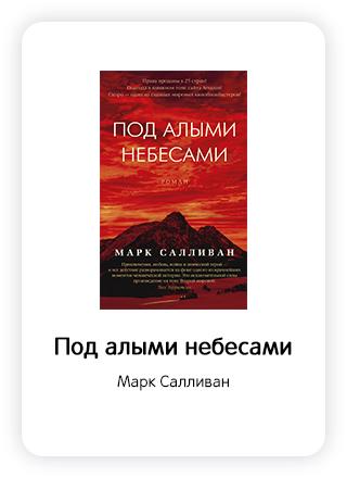 Макет книги 195